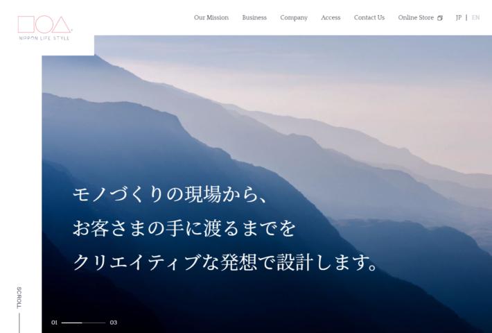 株式会社 NIPPON LIFE STYLEコーポレートサイト